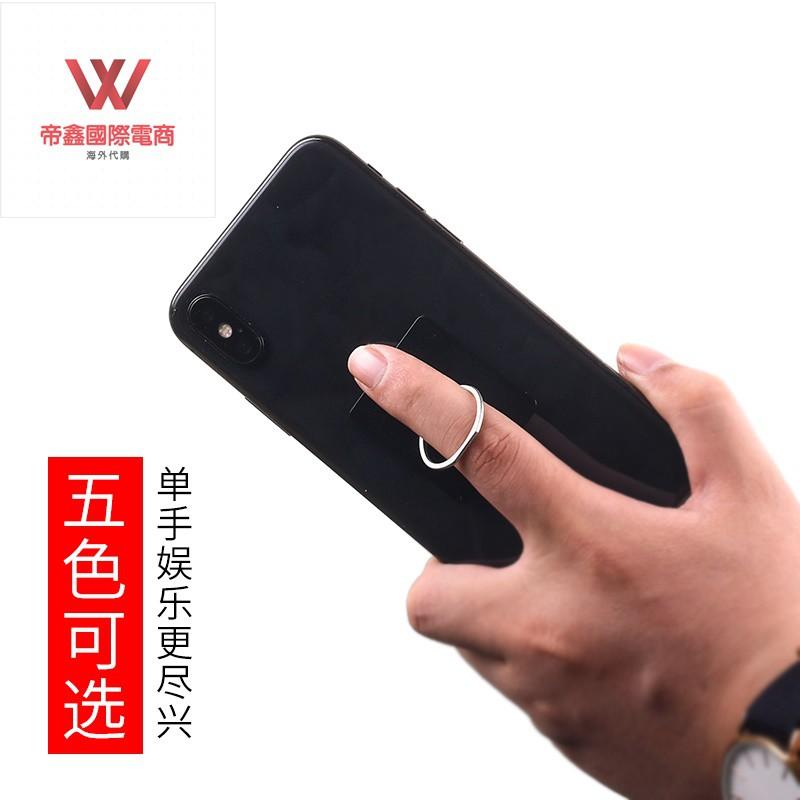 通用便攜式平板手機支架卡扣粘貼式環旋轉定制多功能男女指環支架