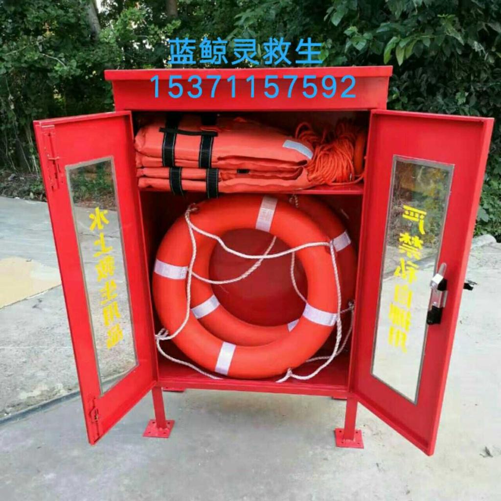 ◄❇☂船用海邊救生圈衣儲存箱救生用品存放箱水上救生式定制救生圈箱子
