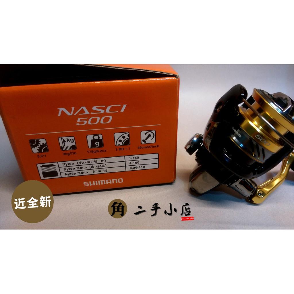 SHIMANO NASCI 500 小型紡車型捲線器 路亞 擬餌 穴釣 海水 淡水皆可