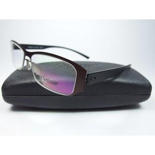 【信義計劃眼鏡】ImeMyself Eyewear Carlsson 卡爾森 CS5011 TR90彈性塑料記憶鏡架 台北市