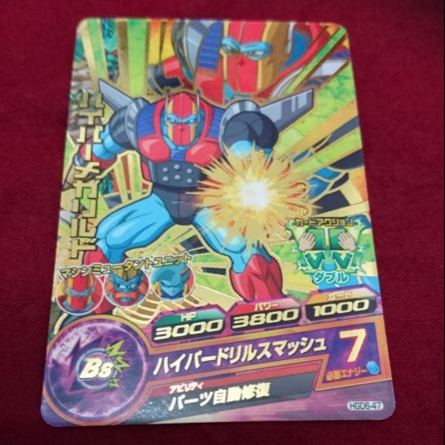 BANDAI 日版 七龍珠 HEROES 機台卡 收藏卡 金字卡