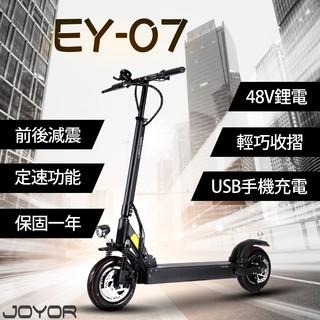 JOYOR】EM-2 小馬36V鋰電搭配400W電機便利(碟煞電動折疊車