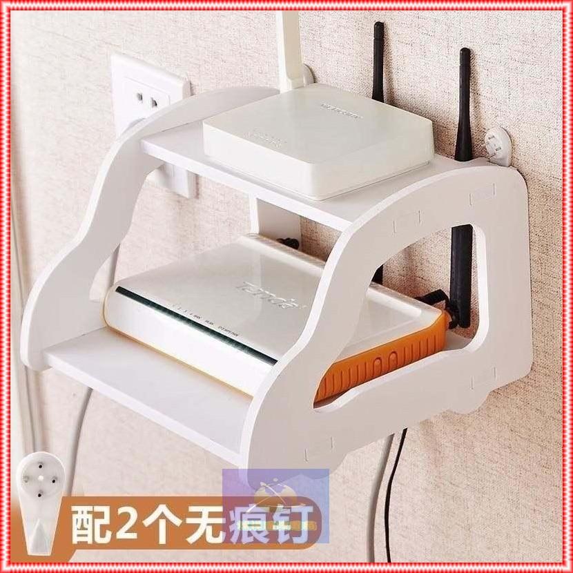 收納盒架子電話路由器置物架壁掛式儲物掛架簡約整潔墻上無線網