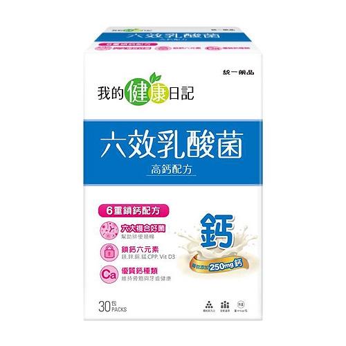 我的健康日記 六效乳酸菌高鈣配方(30包/盒)【小三美日】D097240