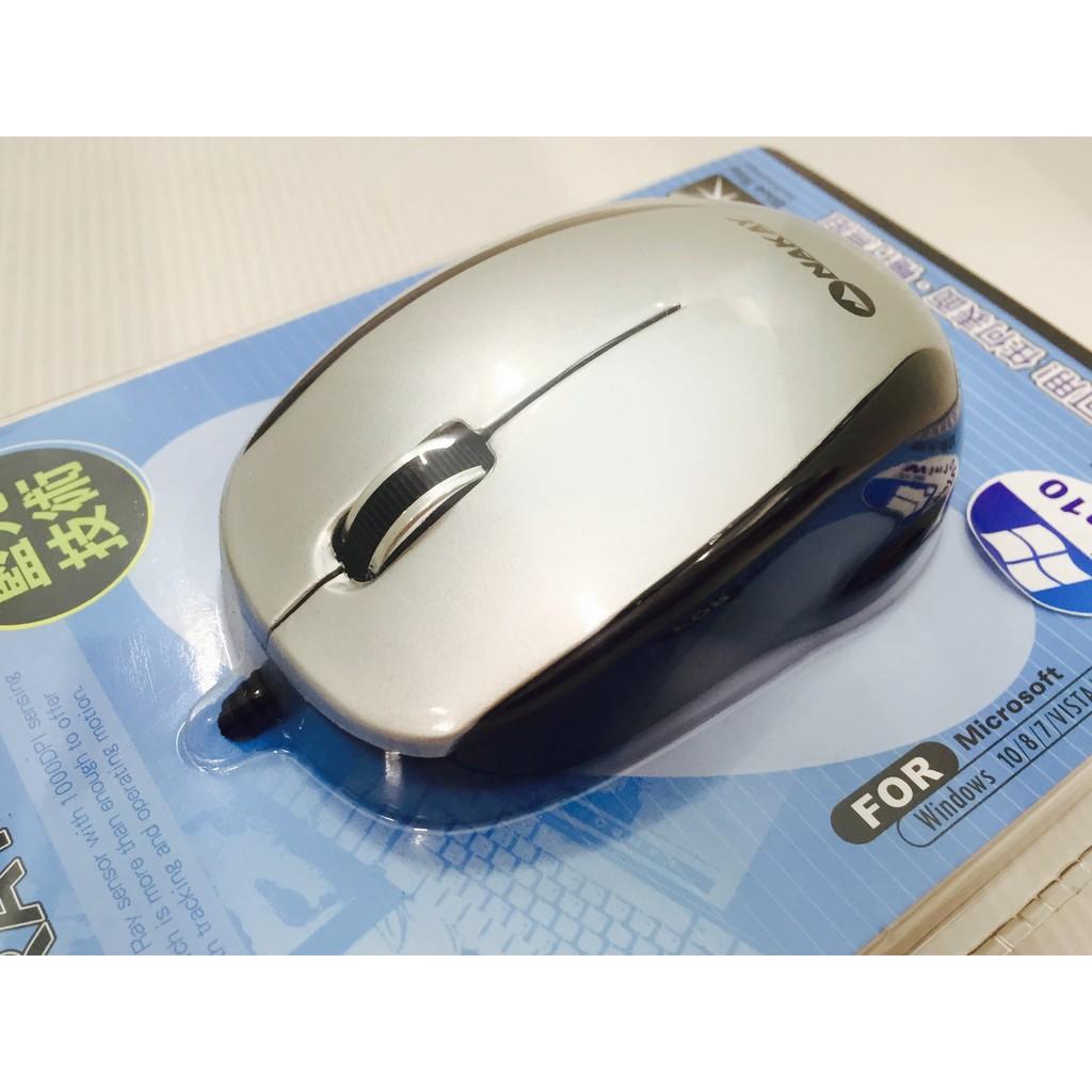 藍光技術 電競遊戲滑鼠 高解析 3D滾輪設計1000DPI