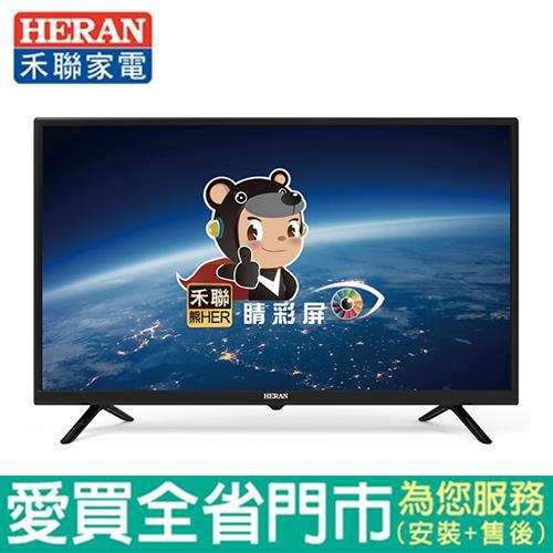 HERAN禾聯43型液晶顯示器HF-43VA7(第四台專用)含配送+安裝【愛買】