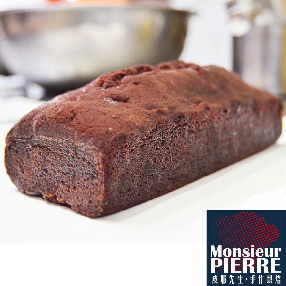 皮耶先生|巧克力.旅行蛋糕