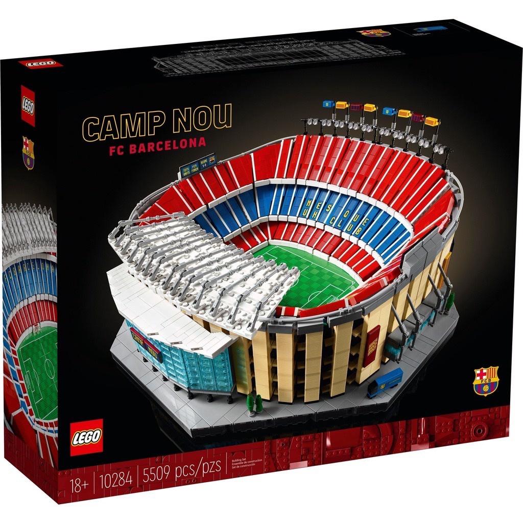 LEGO 樂高10284  西班牙巴塞隆納 諾坎普球場
