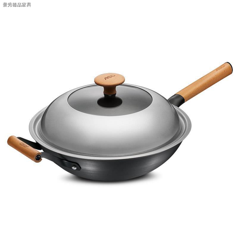 ❈✓愛仕達銹不了精鐵炒鍋32cm家用爆炒不生銹炒菜鐵鍋煤氣灶明火專用