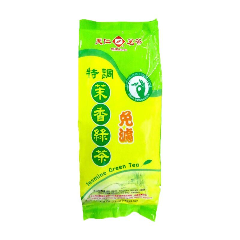 天仁茗茶 免濾特調茉香綠茶 75g/袋 【康鄰超市】