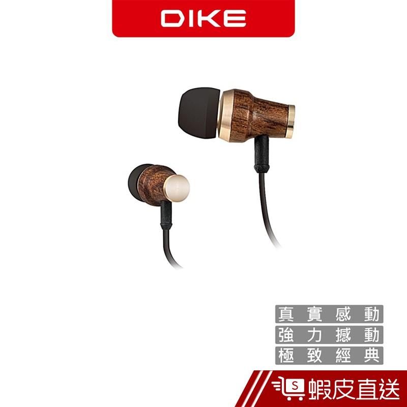 DIKE DE262 耳機 運動耳機 線控耳機 IPHONE耳機 有線耳機 現貨 蝦皮直送