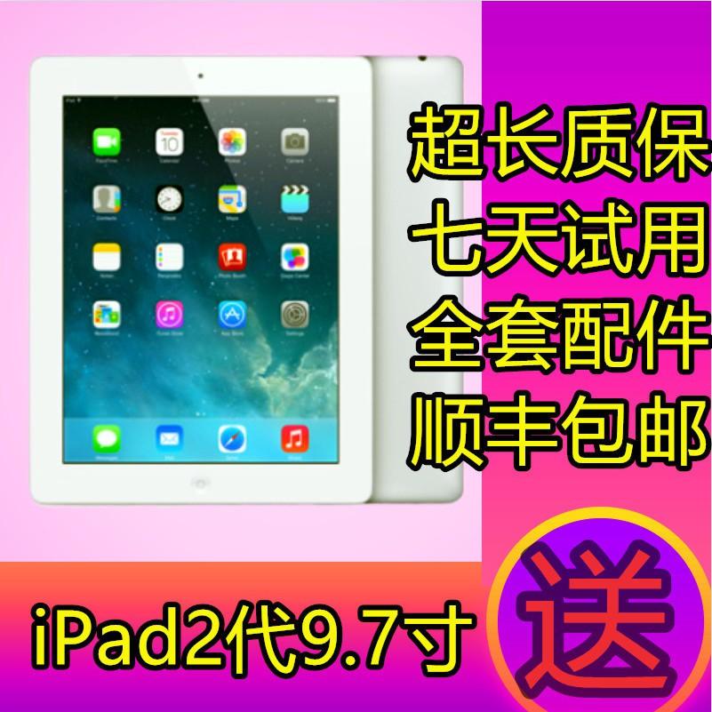 二手iPad2代9.7寸平板電腦iPad34air電影MINI12345pro蘋果Apple
