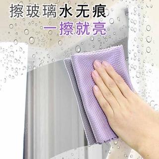 魚鱗格抹布 不留水痕擦玻璃布 吸水不掉毛 清潔布 抹布 超細纖維抹布 汽車 廚房 碗盤 玻璃清潔布 擦玻璃