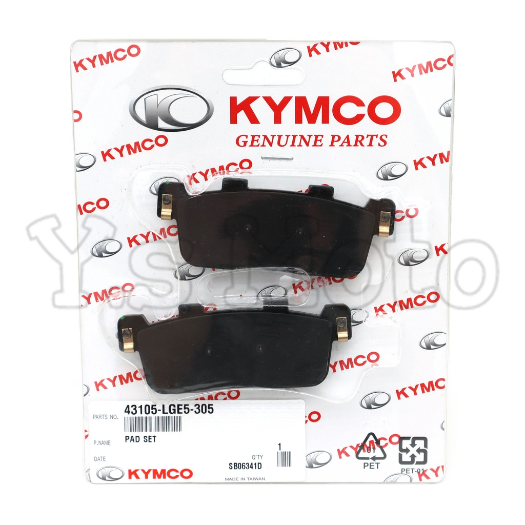 Y.S KYMCO 光陽原廠 SHADOW 300 後煞車皮 料號43105-LGE5-305