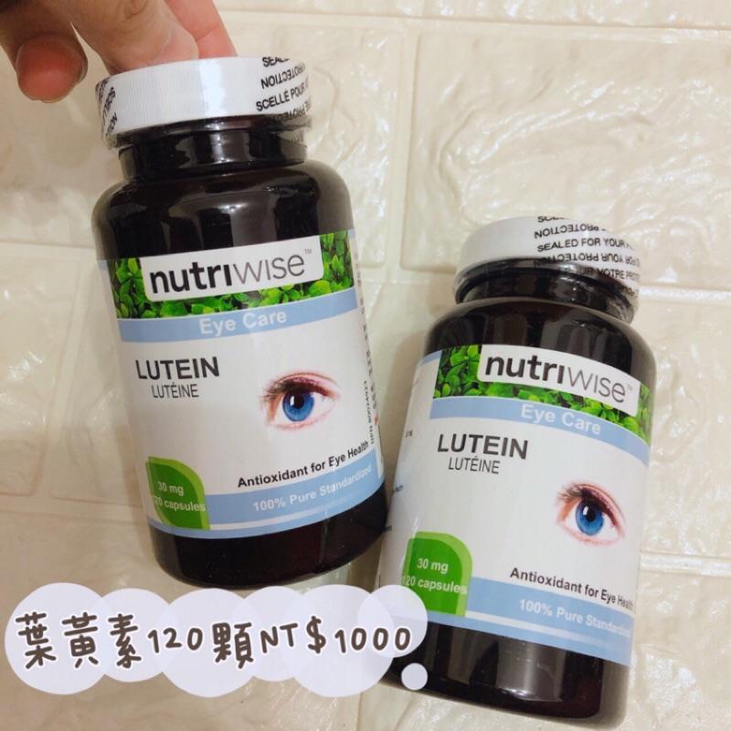 ((現貨)Nutriwise 高單位葉黃素Lutein 120粒裝