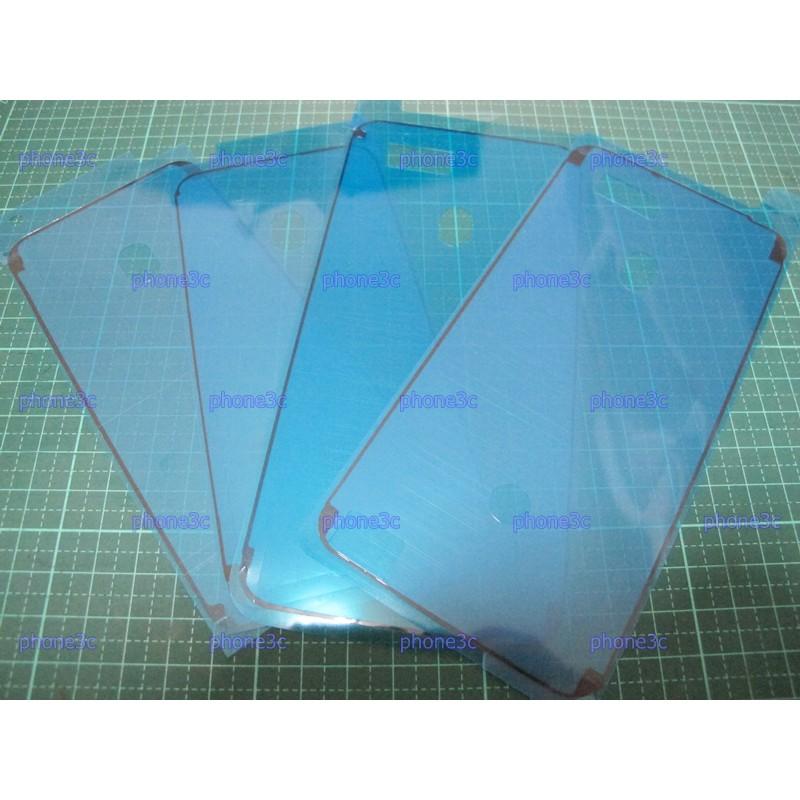 iPhone 6S 6SP 7 8 plus 前框 LCD 面板 螢幕 防水 膠條 黏膠 固定膠 前框膠 防水膠 螢幕膠