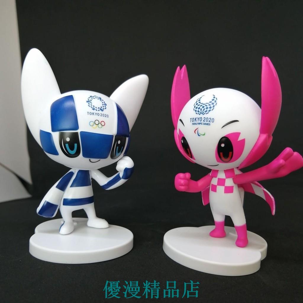 【精選熱銷】東京奧運 東京奧運紀念品手辦 2021東京奧運會吉祥物 日本賽事紀念品手辦模型 東京奧運