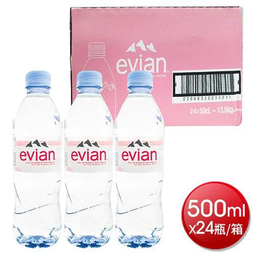 [免運]evian依雲 礦泉水500ml塑膠瓶(500mlx24瓶/箱)[大買家]