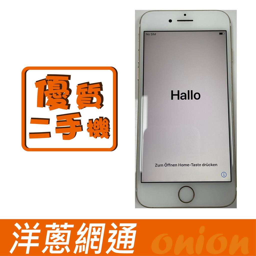 iPhone 7 128G 金 (二手機) 手機 空機 攜碼 洋蔥網通
