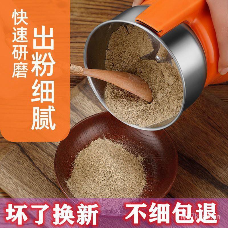 🔥台灣熱銷🔥磨粉機打粉超細家用小型破壁機中藥材粉碎機新款研磨機打粉機