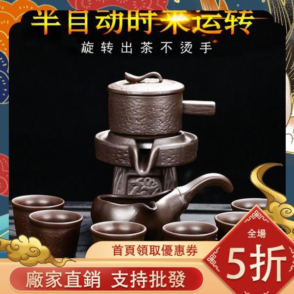 紫砂石磨時來運轉半自動功夫茶具套裝防燙陶瓷石墨茶壺泡茶器家用 gkls
