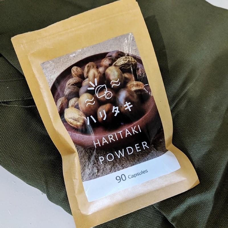 Haritaki Powder 不必吃苦膠囊型!好吸收細磨粉末!