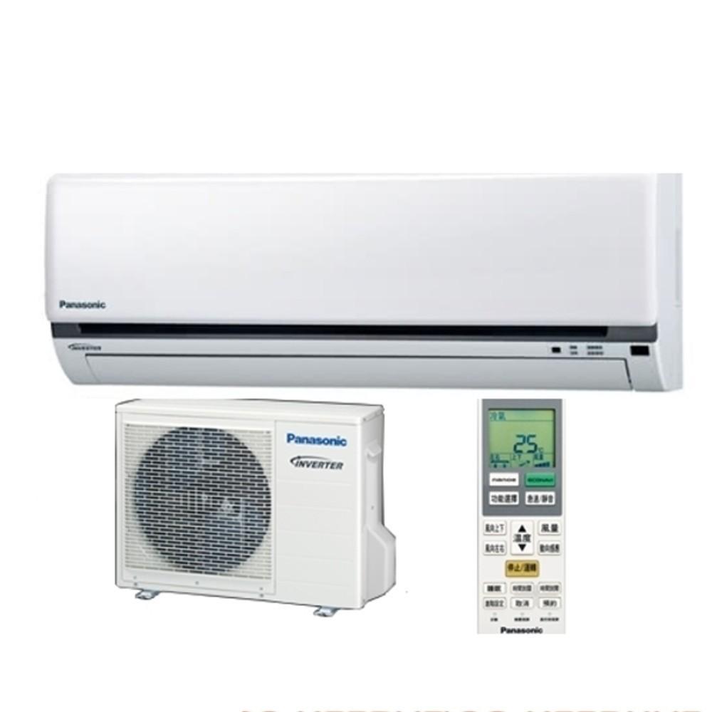 Panasonic 國際牌【CS-K90BA2/CU-K90BHA2】變頻冷暖分離式冷 分12期0利率
