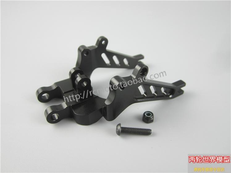 12-26  KYOSHO MOTOR CYCLE NSR500鋁合金科那設計搖臂#KM014
