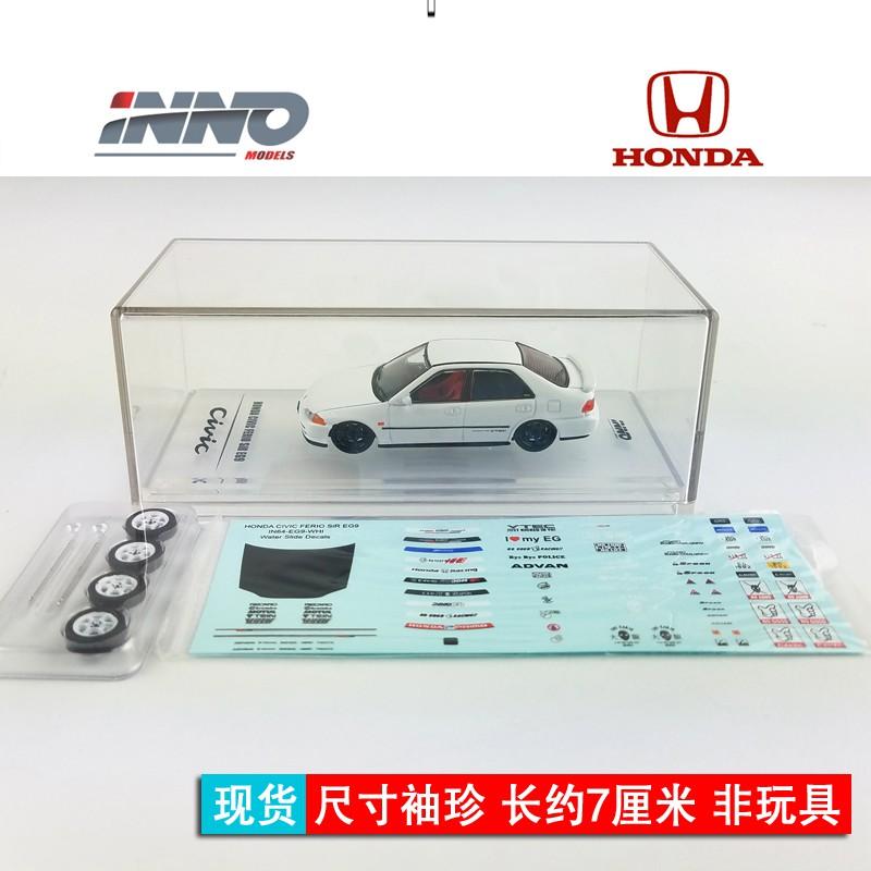 INNO 1:64 本田思域車模 HONDA CIVIC FERIO SIR EG9 帶水貼輪胎