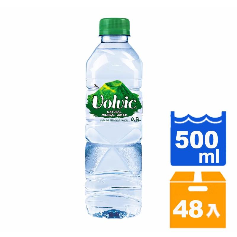法國 富維克Volvic 天然礦泉水 500ml (24入)x2箱 【康鄰超市】