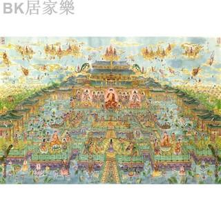2021夏季 拼圖1000成人木質拼圖500玄關裝飾畫佛像菩薩佛教信仰西方極樂世界 臺中市