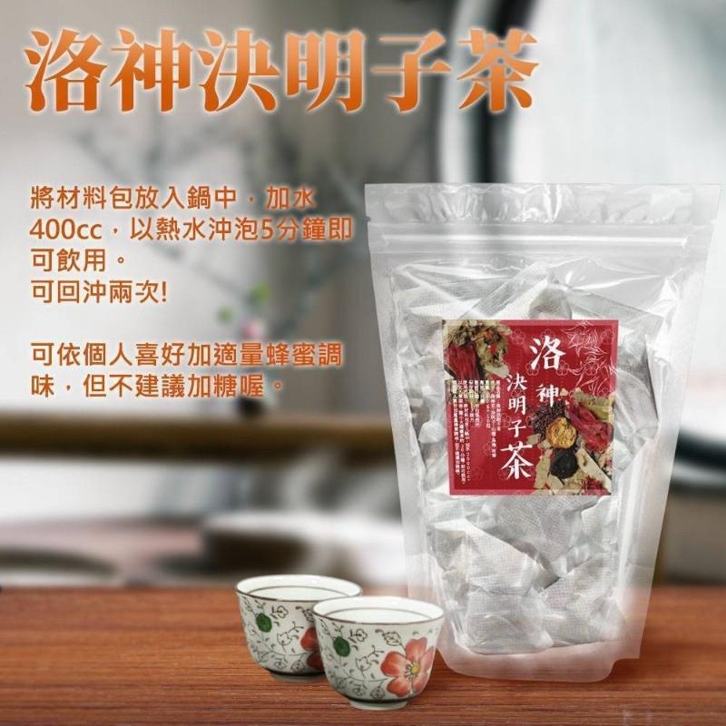 【養生】洛神決明子茶 10包入/暢纖茶/順暢