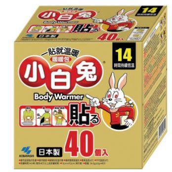 暖暖包-寒流必備 Kobayashi 小白兔 暖暖包 - 貼式 40入/組-握式30入/組 好市多代購