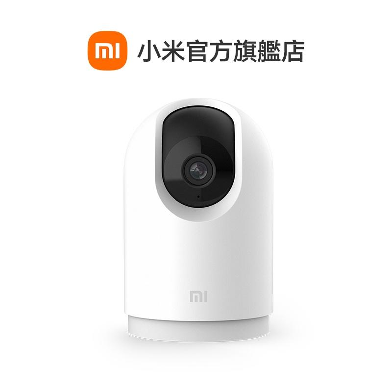 小米智能攝影機2K Pro 雲台版 【小米官方旗艦店】