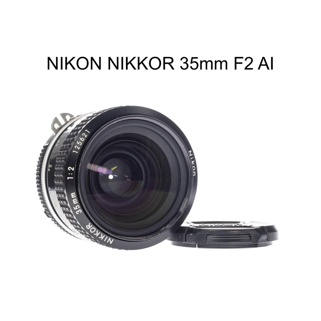 【廖琪琪昭和相機舖】NIKON NIKKOR 35mm F2 AI 手動對焦 保固一個月