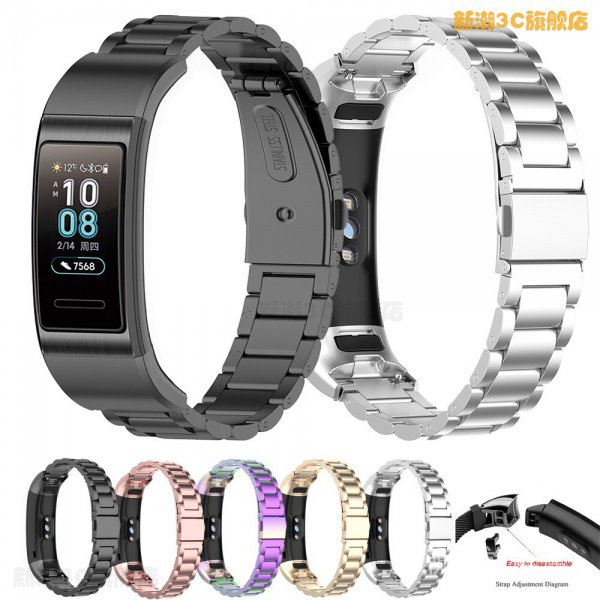 ♛ JW➠ 適用於 Huawei Band 4 Pro TER-B29S / Band 3 Pro 智能手鍊錶帶不銹鋼錶