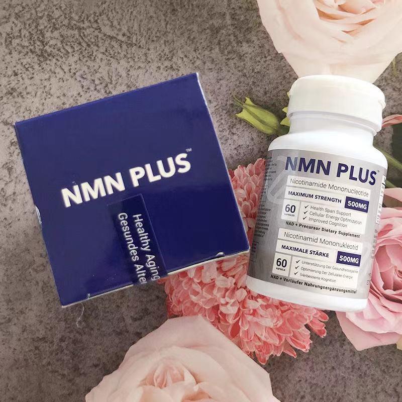 【小思代購】直郵美國NMN30000煙醯胺核苷酸酸NAD+補充劑60粒NMN PLUS高含量