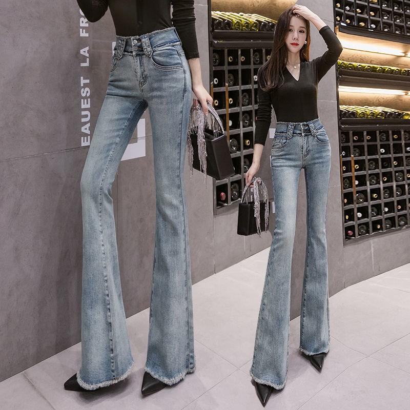 2020新款復古喇叭牛仔褲女高腰顯瘦垂感緊身拖地毛邊修身微喇褲長