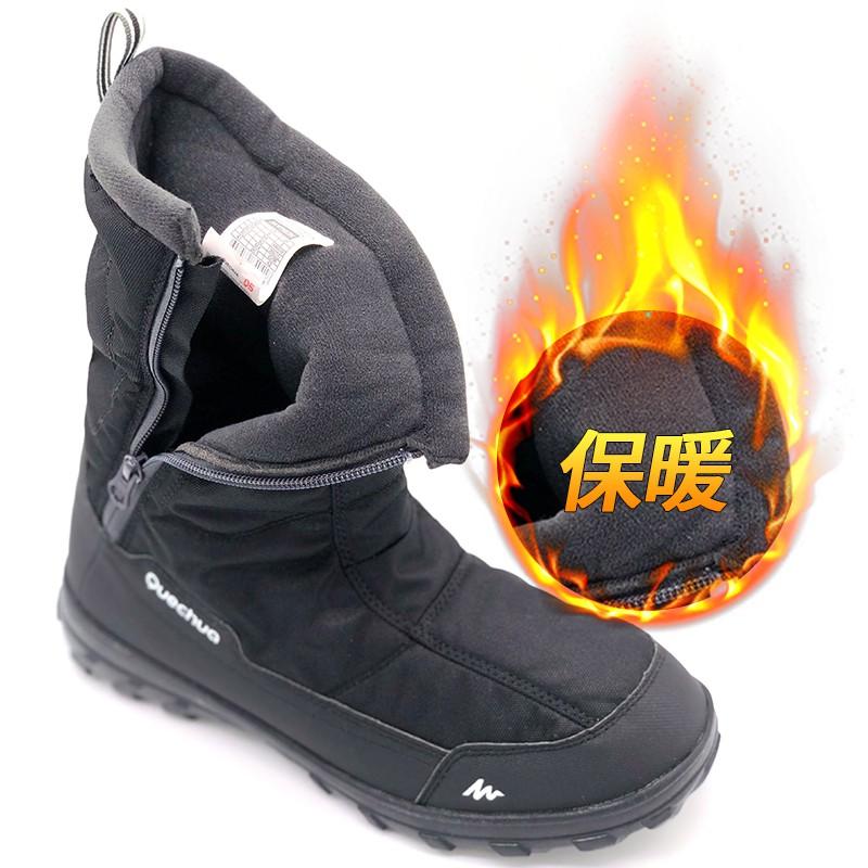 ☸♟☋迪卡儂 男士 秋冬 保暖鞋 防水雪地靴/雪地鞋 高幫鞋靴子