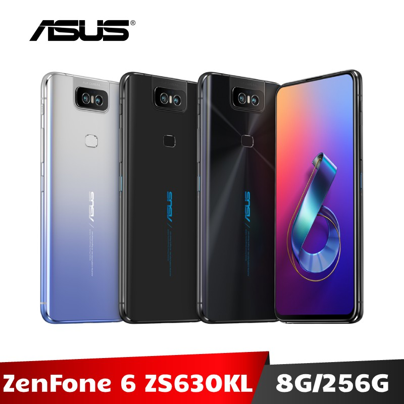 ASUS ZenFone 6 ZS630KL 8G/256G (原廠福利品)【送犀牛盾保護殼+螢幕保護貼】