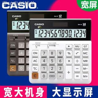 現貨♣CASIO卡西歐MH/ DH-12時尚白領電子臺式商務型辦公計算器大小號12位數太陽能多功能出納會計財務用計算機 包