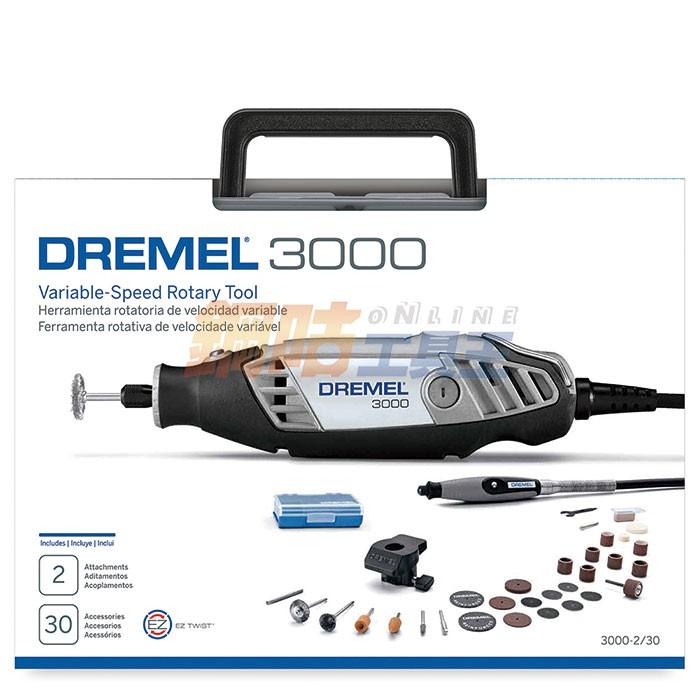 245.3000230  Dremel 3000 2/30 調速刻磨機組