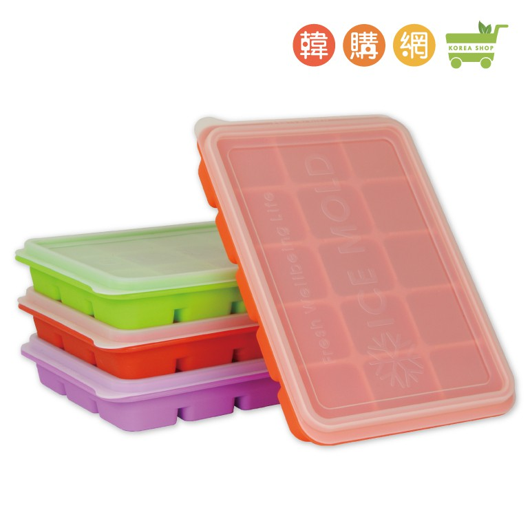韓國Onesilicone矽膠製冰盒(15格/含蓋)【韓購網】