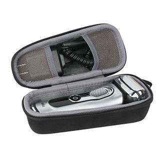 商務出差旅遊必備品~braun 系列5 7 9男士刮鬍刀硬EVA外殼 旅行盒保護套 9090 790cc 750 南投縣