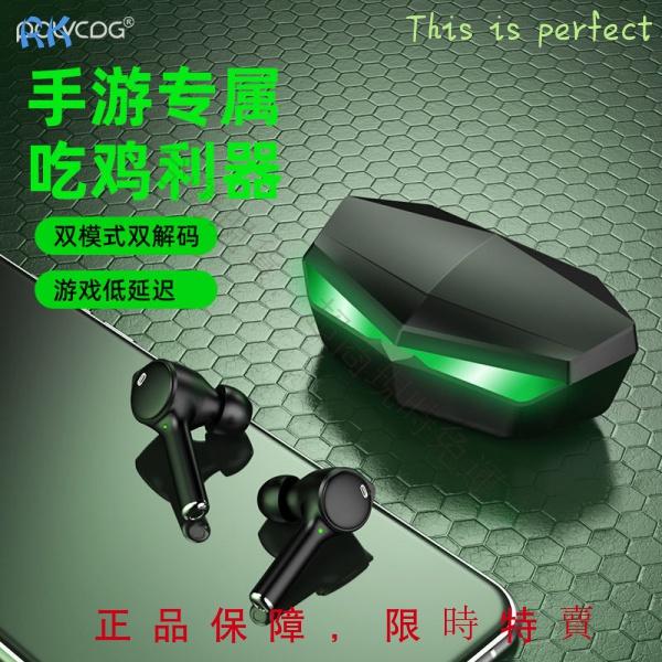 (現貨 全新) 爆款華為mate40pro/40/30/P40/P30/nova8/7/6/5 手機通用無線藍牙耳0