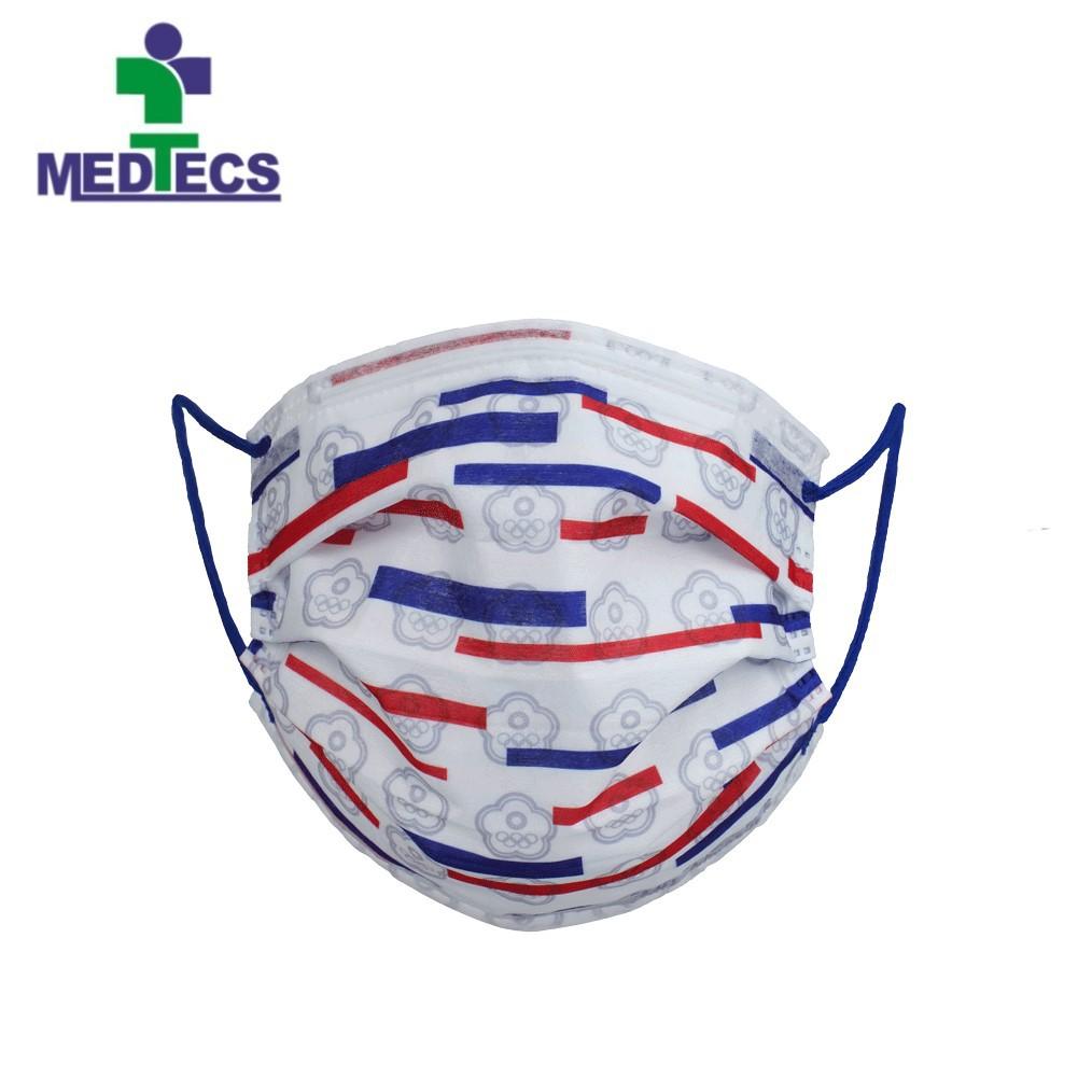 MEDTECS美德醫療 美德x中華奧會 限量運動聯名款醫療口罩 (10入) 限量發售 免運費