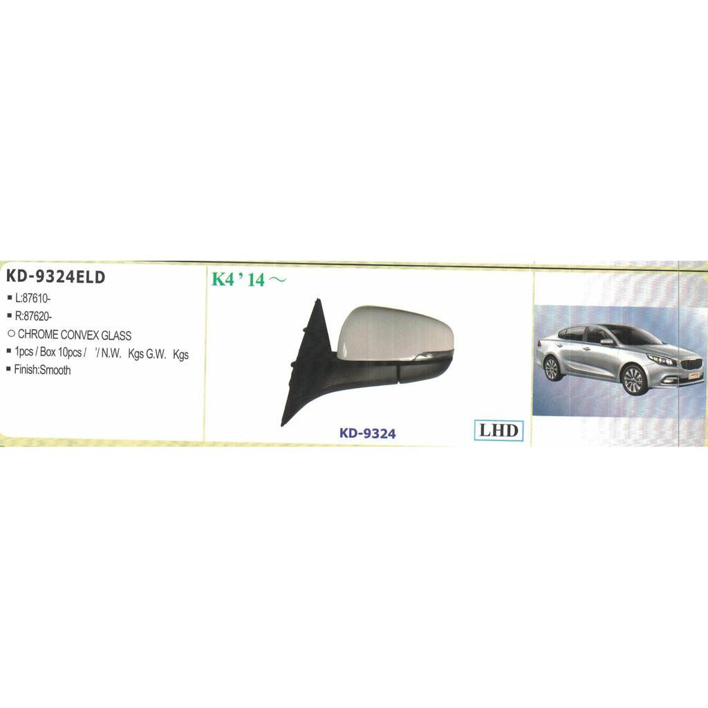 KD-9324E 韓國 KIA 後視鏡 CARENS 13~15 起亞 照後鏡 台製 價格及運費皆可談