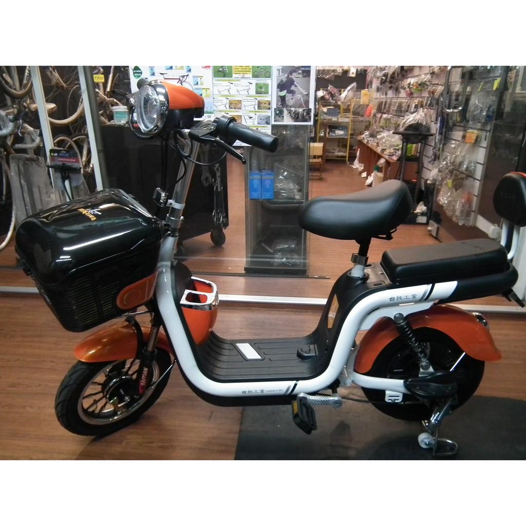 【Bb鐵馬】全新台純電動車輔助自行車14吋輕巧方便,媽媽的最愛運費請看說明電動車買菜車