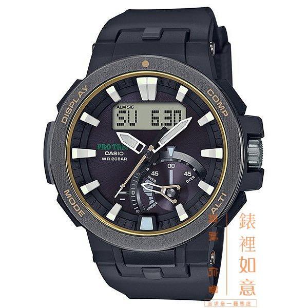 CASIO 卡西歐 PRO TREK PRW-7000系列 PRW-7000-1B 登山錶