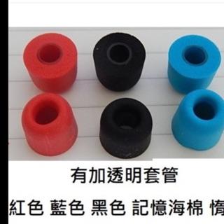 中間有套管的可用於 Ticpods free 的 記憶海綿耳機套 耳機海綿 新北市